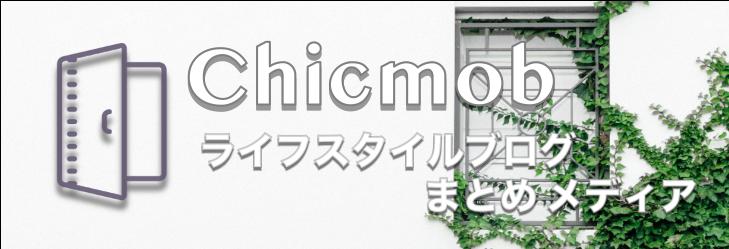 chicmob